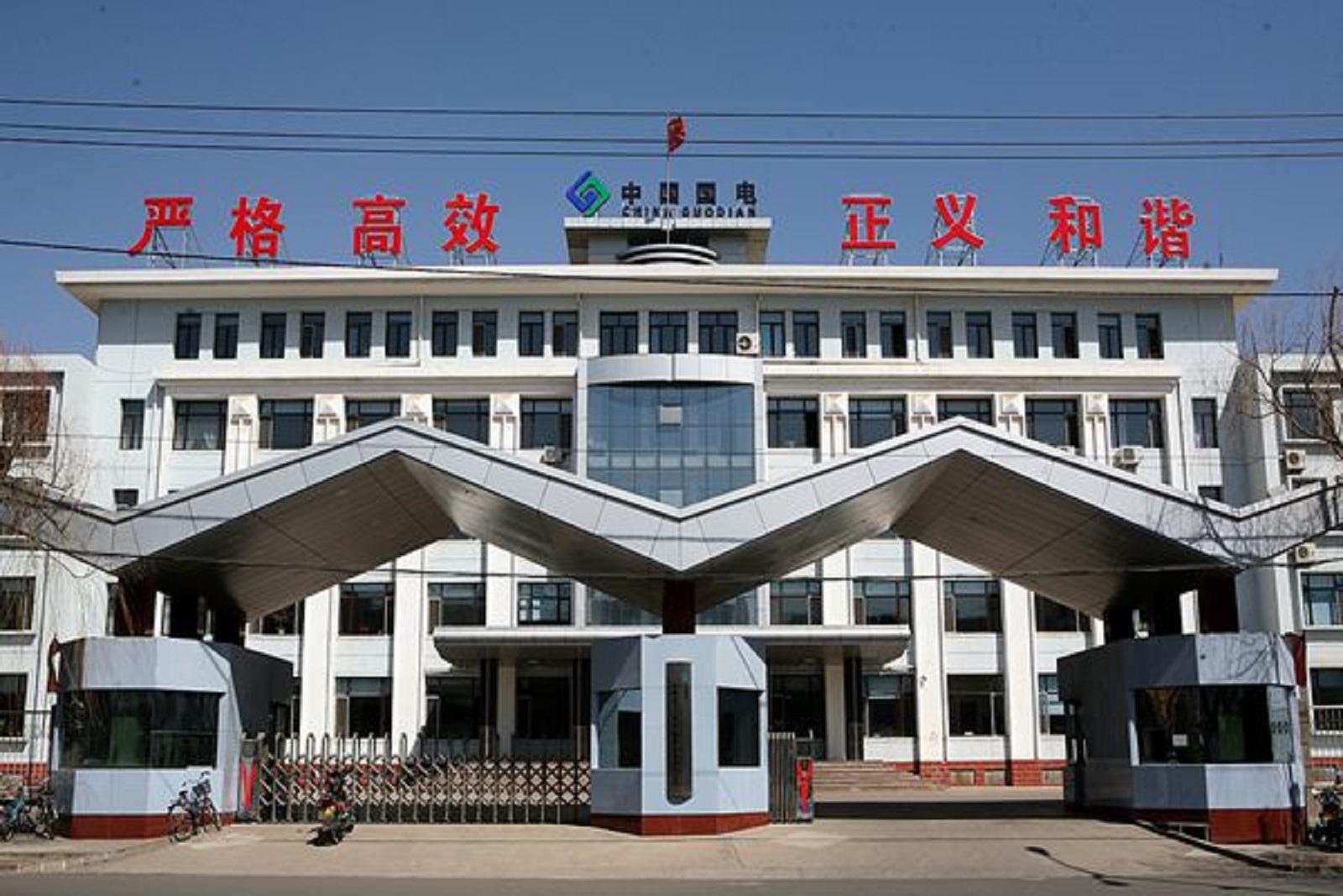 平庄煤业_政企单位厨房工程-赤峰东方厨业